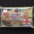 コンビニ和菓子&和スイーツの逸品! わがしん坊 謹製 Powered by Ameba