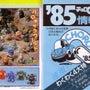 クルマブック'85 …