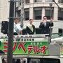 【大阪市議補選(北区…