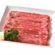 プレ企画「お肉プレゼ…