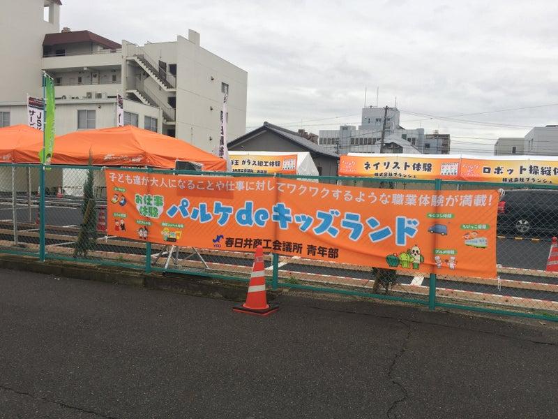 明日 の 天気 春日井