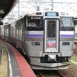 大阪から北海道へ(3…