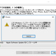「このWindows…