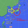台風21号に注意!!