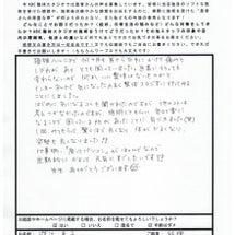 新潟市中央区の整体〜…