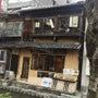 【京都・河原町】高瀬…