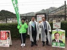 JR篠山口駅