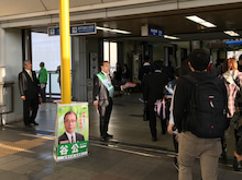 JR三田駅