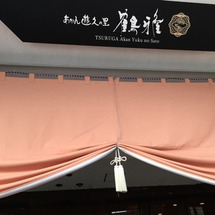 【阿寒湖 ホテルレビ…