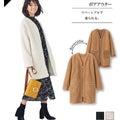 ♡eming's diary♡プチプラでファッションを楽しんじゃおう♩
