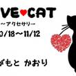 LOVE♥CAT