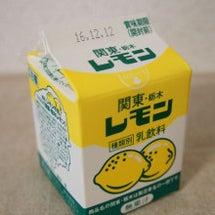 栃木で買ったお土産②…