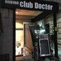 荻窪club Doc…