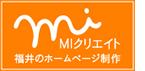micreate