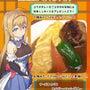 10/22〜【モンギ…