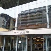 京都集まりの会報告♥
