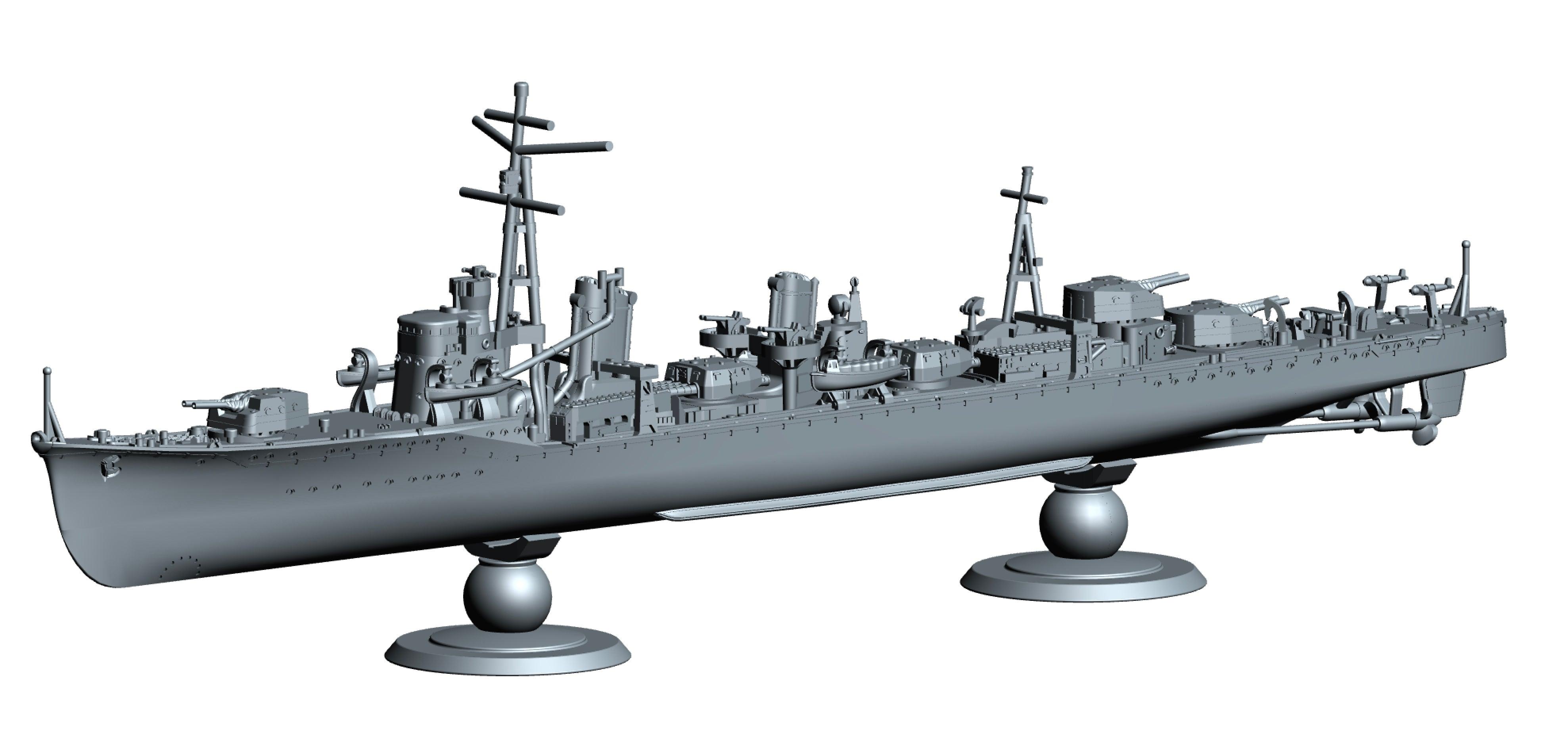 1//700 Flyhawk IJN Japanese Navy PE photo-etch Rails Barrels Radar Ladders AA