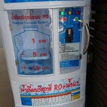 初の水自販機