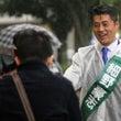静岡選挙区 5区