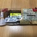 Greenさんの「コンビニパン・菓子パン・渋谷のランチ」ブログ