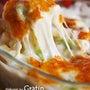 【レシピ】白菜のマカ…
