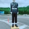 高身長イケメンの画像