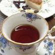 紅茶をのんで、幸せ連…