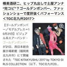 modelpress…