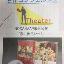 歌舞伎の世界が熱い