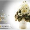 ダイキチがやってきた◆KiyoのDiaryの画像
