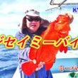 7月10日慶良間船釣…