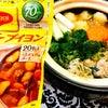 マギーブイヨン洋風鍋「簡単早変わり 鶏とポテトボールのカレー鍋」の画像