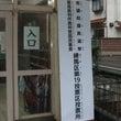 【臨時増刊】 投 票