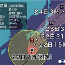 台風21号 投票日に…