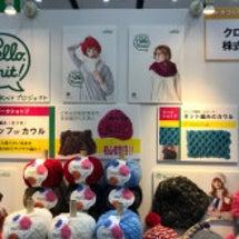 手作りフェアin広島…