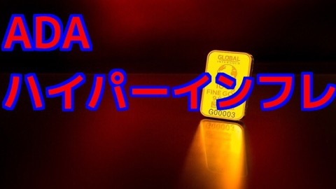 {E1BC114E-50E4-4F58-A076-F33BD3DDD00A}