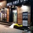 hotelfirst…