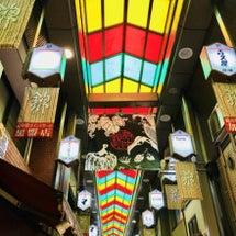 京都ママ旅