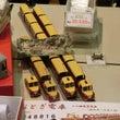 第41回日本鉄道模型…