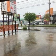台風です!