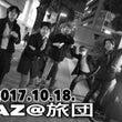 【2017.10.1…