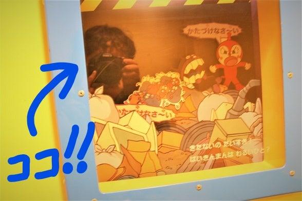 o0588039214054000820 - ★10月21日(土)★toiro東戸塚