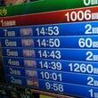 10/22 コレ以上…