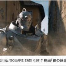 第30回東京国際映画…