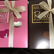 【お土産】チョコレー…