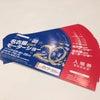 【イベント情報】第20回 名古屋モーターショー参加いたします!の画像