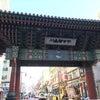 韓国に行ってきました♪2日目の画像