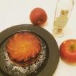 美味しい時間はリンゴ…