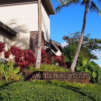 【ハワイ旅行記Ⅲ㉛】ワイケレプレミアム・アウトレットで上手に買い物できた日。
