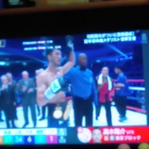 村田選手世界一おめで…